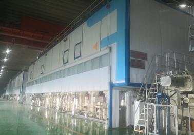 Henan Longyuan Paper Co., Ltd