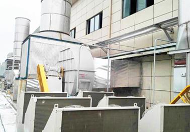 Hebei Huatong Paper Co., Ltd